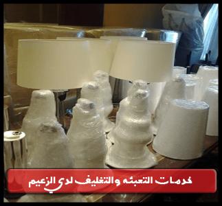 شركات نقل اثاث بالقاهرة الجديده